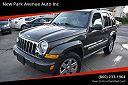 2005 JEEP LIBERTY LIMITED EDITION