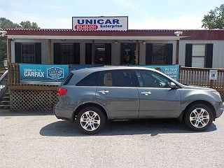 Location: Columbia, SC